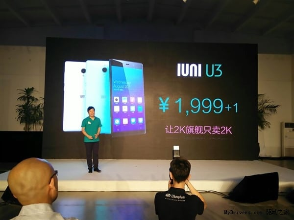 iuni u3 with 2k screen dual sim lte for just rm1099   pricepony