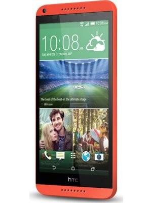charges htc desire 816 price in malaysia FREE Total cost